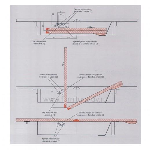 Механизм поворота вставки стола DG 804