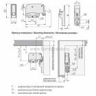 Амортизатор Push-to-open самооткрывающийся с защелкой, GTV