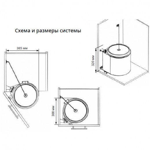 Ведро для мусора (хром) объем 10 литров
