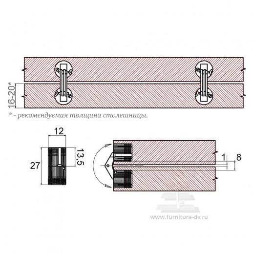 Петля ломберная 12 мм, цилиндрическая (латунь)