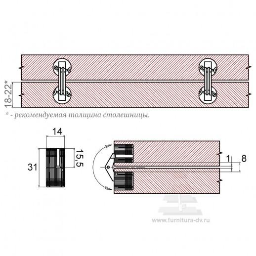 Петля ломберная 14 мм, цилиндрическая (латунь)