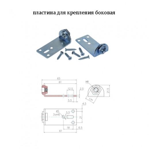 Механизм В-103 для раздвижных дверей