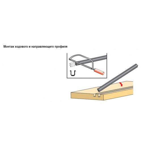 Механизм SlideLine 55 Plus, верхний ролик, для небольших дверей