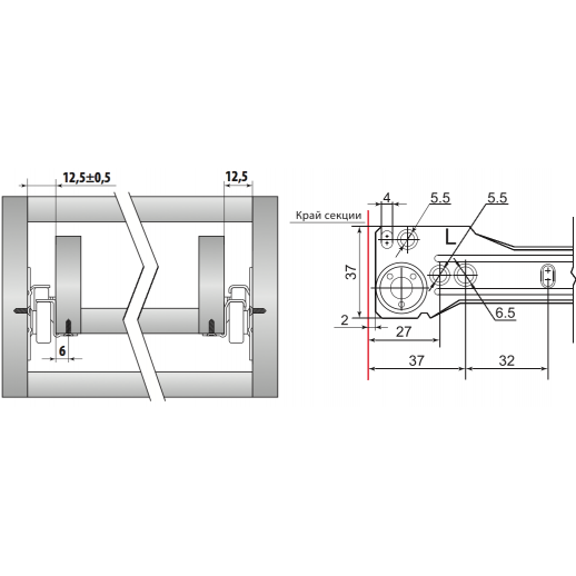 Роликовые направляющие L = 450 мм