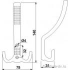 Крючки 3-х рожковый, перфорация 641A