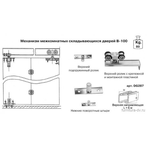"""Механизм """"Гармошка"""" В-100"""