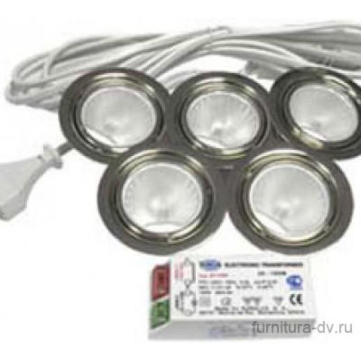 Комплект из 5-ти светильников (матовый хром )