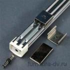 Линейный светильник L- 487 мм