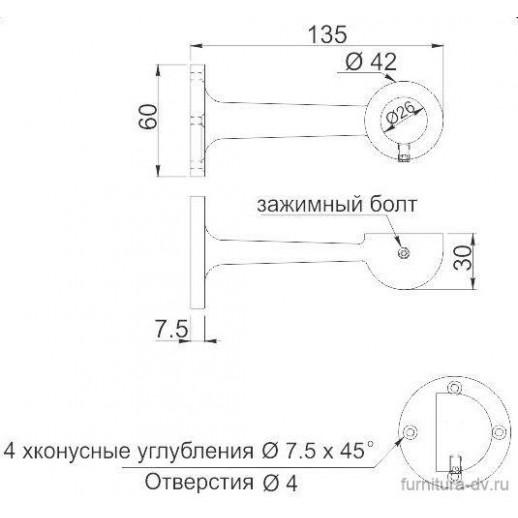 Держатель большой конечный Д=25 мм, R50A