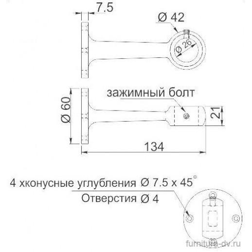Держатель большой проходнойД=25 мм, R50