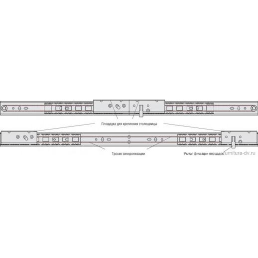 Механизм ТД 35/ 520 SB для раздвижных столов